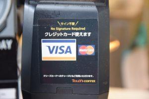 タリーズカードは店頭でもクレジットカードチャージが可能