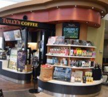 タリーズの店頭でクレジットカード決済が可能に! さらにタリーズカードへの店頭でもクレジットカードチャージもできる!