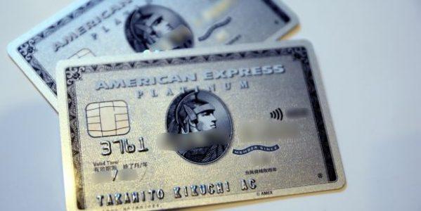 アメリカン・エキスプレス・プラチナ・カードの名前横にある「AC」とは?