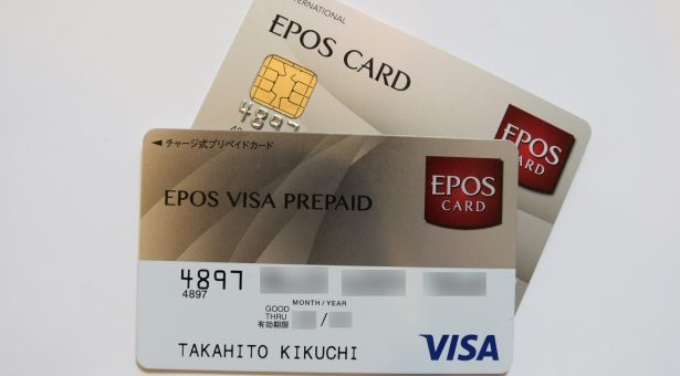 これは便利!あたかもクレジットカードの様に、無料で獲得したポイントで買物できるカードを使ってみた