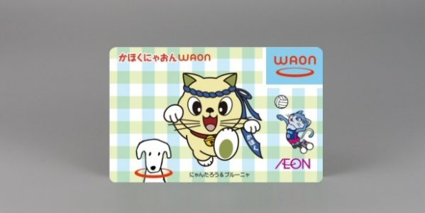 イオン、かほく市と提携し「かほくんにゃおんWAON」カードを発行開始