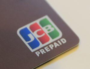 LINE PayカードはJCBブランドのプリペイドカード