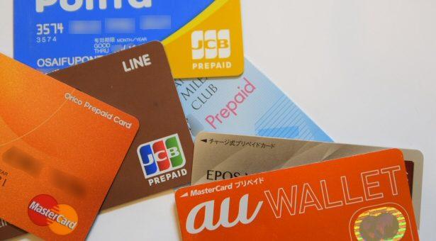 磁気ストライプ型電子マネー比較 ~ au WALLETプリペイドカード、旅プリカ、LINE Payカード ~ どんな風に違うのか? それぞれの利便性は?