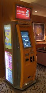 余った外貨を電子マネーなどに交換できるTravelersBox、空港などで計25台の専用端末を設置