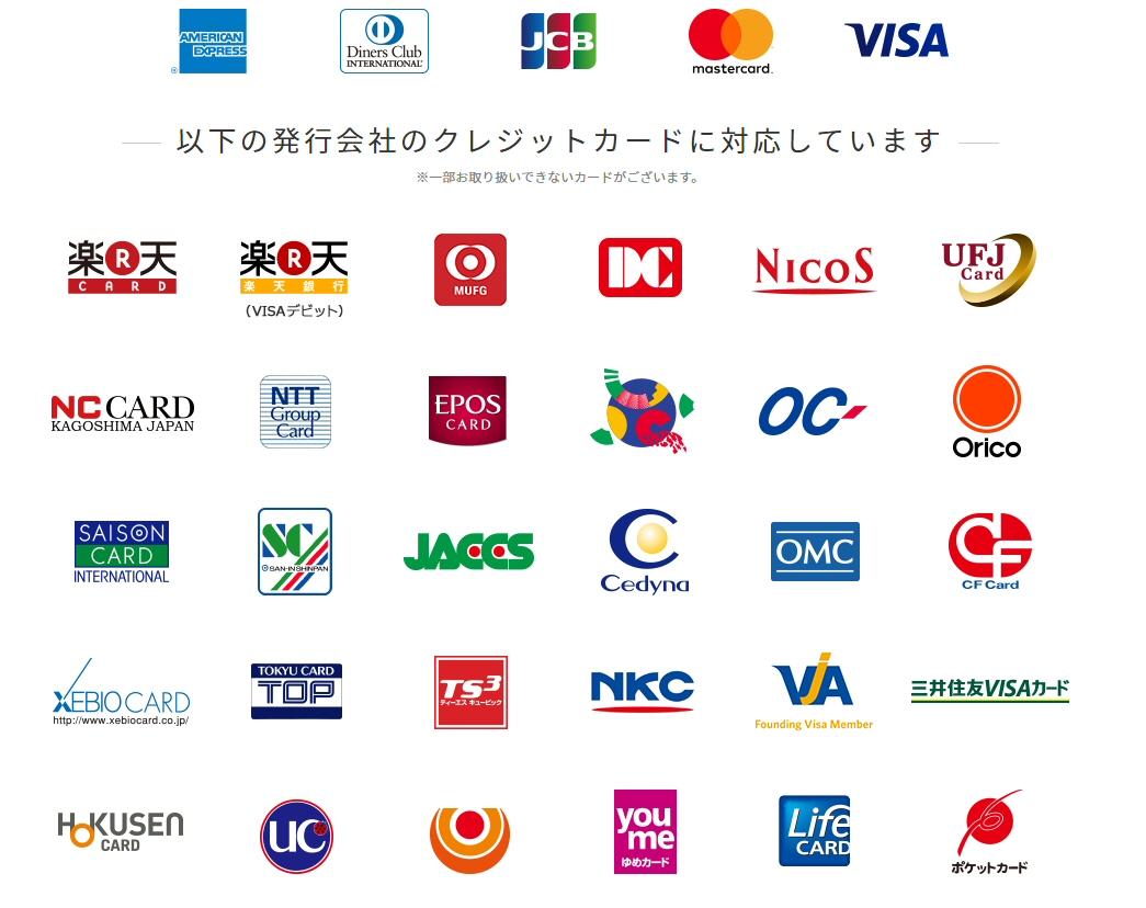 Android Payで楽天edyにチャージ可能なクレジットカードとは 楽天edy