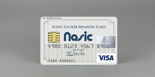 三井住友カード、マンションの鍵機能が付いた「ナジッククラブ24メンバーズカード」を発行開始