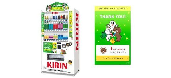 LINE、自動販売機での購入毎にドリンクポイントが貯まるサービス「Tappiness(タピネス)」を開始