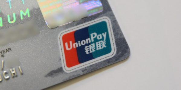三井住友カード、Amazon.co.jpでも同社発行の銀聯カードを利用可能に