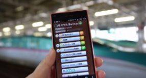 JR東日本、ケータイやAndroidスマートフォンでのモバイルSuicaの年会費を無料化