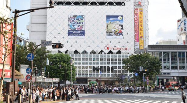 プレミアムフライデーはTOKYU×ANAで東急百貨店に行こう!