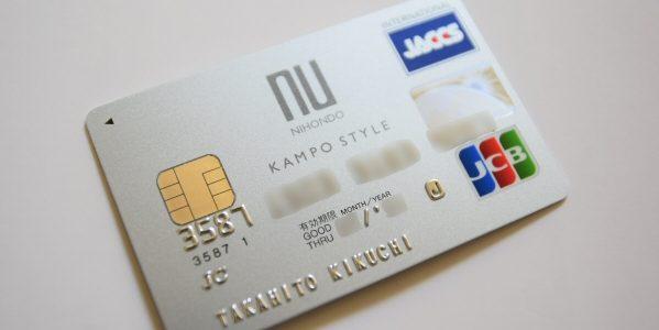 漢方スタイルクラブカード、KAMPO STYLE CLUBポイントから薬日本堂商品割引券への交換を終了