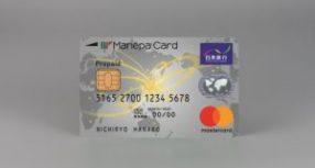 マネーパートナーズと日本旅行、海外プリペイドカード「日本旅行マネパカード」を発行