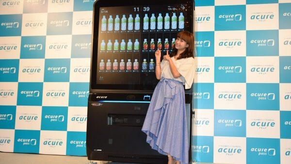 イノベーション自販機が東京駅に設置 事前にスマホでドリンクを購入可能に