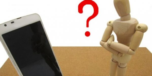 Apple IDに支払い方法としてLINE Payカードを登録する方法は?