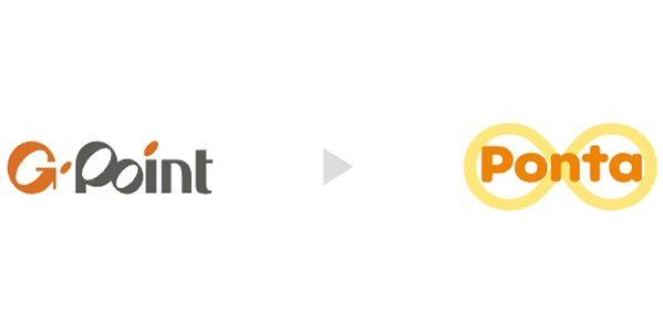 Gポイント、Pontaポイントのポイント交換サービスを開始