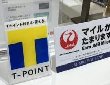 ロッテ免税店銀座では、VIP CARDでの割引に加えTポイントやJALのマイルを獲得可能!