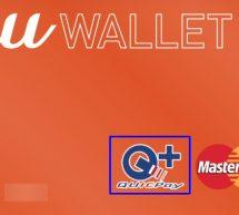 【UPDATE】au WALLETプリペイドカードをApple Payで使うときの注意点