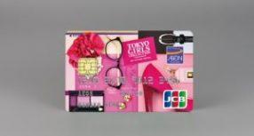 イオンクレジットサービス、東京ガールズコレクションデザインのイオンカード「イオンカード(TGCデザイン)」を発行