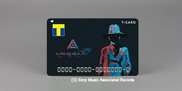 カルチュア・エンタテインメント、「amazarashi」によるNEW SINGLE「空に歌えば」のリリース記念Tカード「Tカード(amazarashiデザイン)」を発行