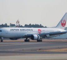 JAL、webサイトからの国内線特典航空券と提携航空会社特典航空券の申込期限を変更