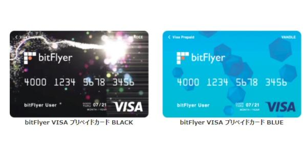 ビットコインでVISAプリペイドカードのチャージってできるの??