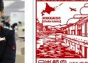JAL、「千社札シール」に続き、「JAL TODOFUKEN SEAL」の配布を開始