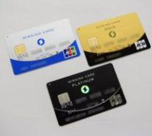 住信SBIネット銀行のクレジットカード「ミライノ カード」とは? 還元率が最大1%にアップ