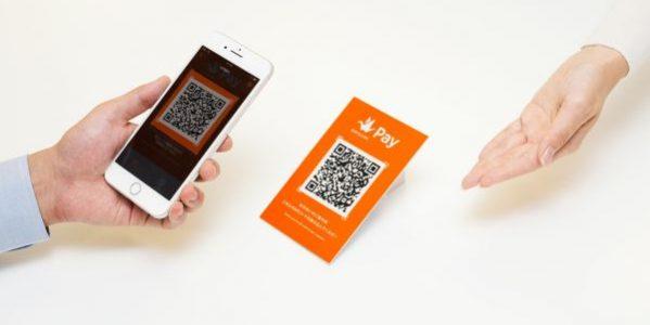 Origami Pay、残高決済サービスを開始 金融機関口座への出金も可能に
