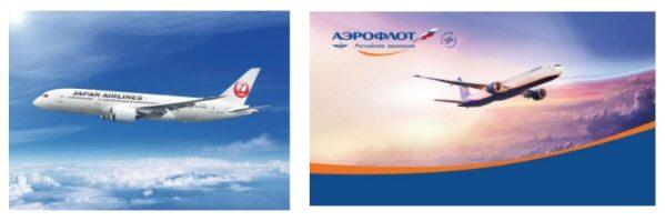 JAL、アエロフロート・ロシア航空とコードシェアやマイレージなどで提携