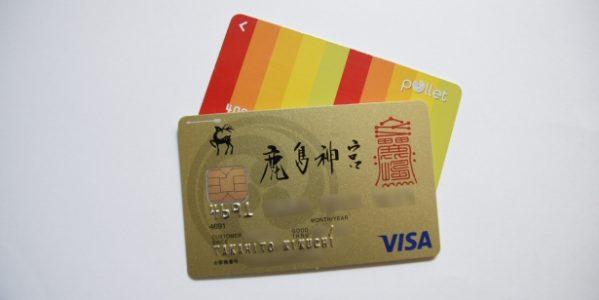 鹿島神宮カードで5,000鹿島神宮ポイントが貯まった! 自動的に鹿島神宮に寄付