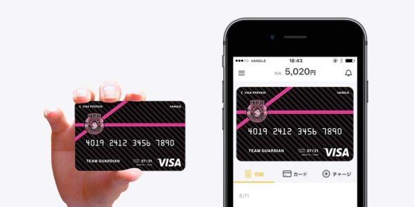 バンドルカード、さくら学院購買部との提携カード「さくら学院購買部×バンドルカード」を発行