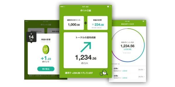 ドットマネー、株価連動ポイント「STOCK POINT」と連携
