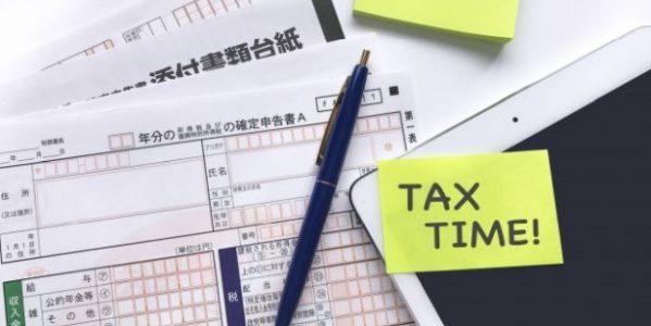 国税をクレジットカードで支払ってみた e-TAX(WEB)版から納付までの流れを紹介