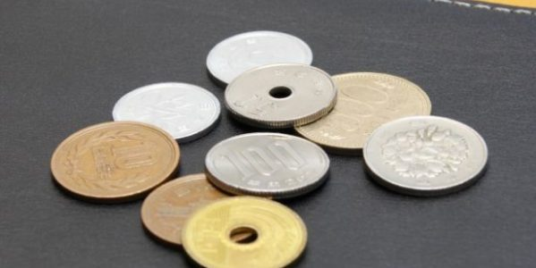 Gポイントでトラノコのおつり投資を利用してみた 5円から投資が可能に