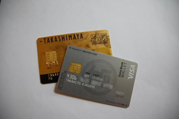 外商 タカシマヤプラチナデビットカード タカシマヤプラチナデビットカードのメリット、デメリット。年会費3万円の価値はある?