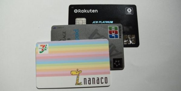 Ana Jcbプリペイドカードはnanacoチャージも可能 楽天カードから