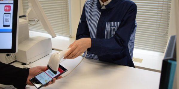 バーコード決済・QRコード決済などのモバイル決済は日本で普及するのか?