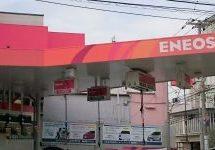 ENEOS、特別提携クレジットカードを見直し 特典終了カードが続出