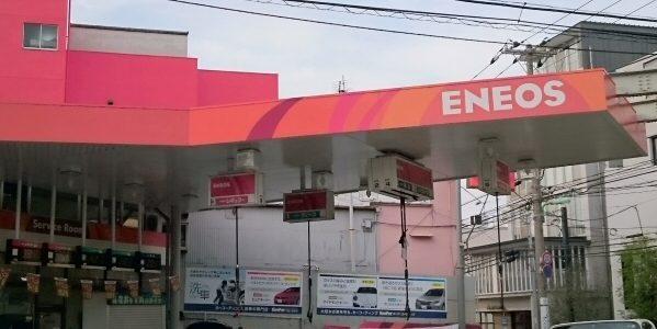 JXTGエネルギー、「ENEOS・エッソ・モービル・ゼネラル」ブランドのSSをENEOSに統一 クレジットカードの特典も相互乗り入れ