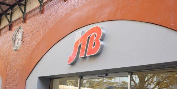 JTB、るるぶトラベル会員とJTBトラベルメンバーを統合 JTBステージも刷新