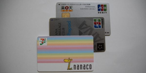 楽天カード(JCB)以外に、ANA JCBプリペイドカードにチャージして楽天スーパーポイントを獲得できるカードとは?
