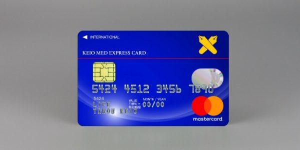 ライフカード、慶應義塾大学病院と提携し、会計待ち時間をゼロにする「KEIO MED EXPRESS CARD」の募集を開始