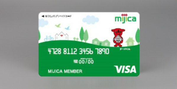 mijica、千葉県デザインの「mijica(ミヂカ)」を発行 利用額の一部が「千葉県安心こども基金」に寄付