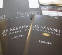 JIN AKANISHIオフィシャルクレジットカードの申し込み受付が開始