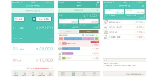 mijica(ミヂカ)、送金機能やゆうちょATMでの現金チャージ・出金機能を追加
