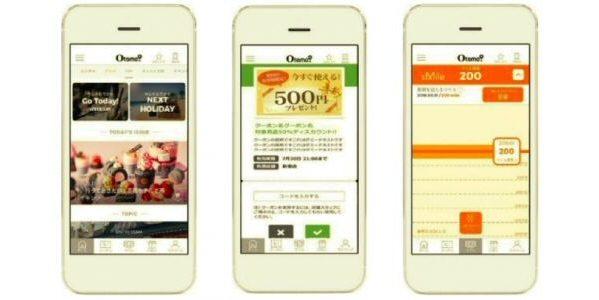 大阪市交通局、OSAKA PiTaPaカードと連動するおでかけアプリを提供開始
