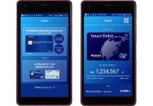 みずほ銀行、国内初のモバイルデビットカード「スマートデビット」を発行