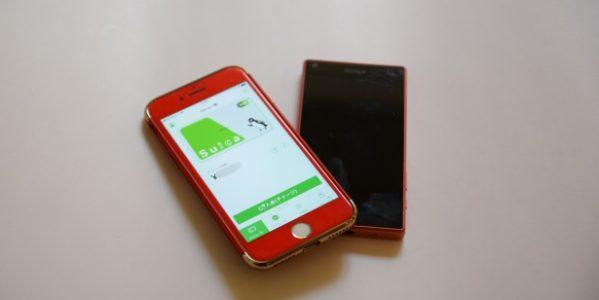 AndroidのモバイルSuicaからApple PayのモバイルSuicaに機種変更 ハマった箇所を紹介