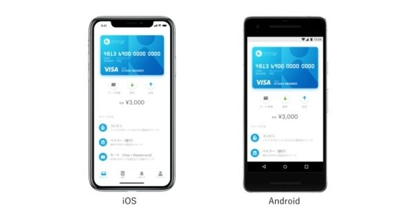 Kyash、アプリをリニューアル リアル加盟店での利用も検討
