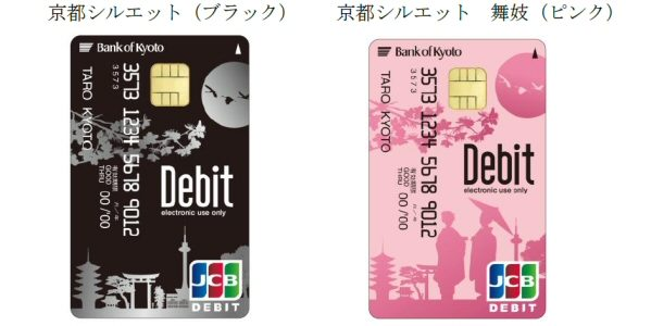 JCB、京都銀行とデビットカードを発行